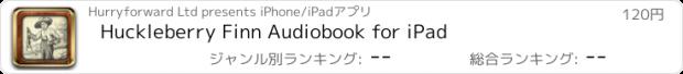 おすすめアプリ Huckleberry Finn Audiobook for iPad