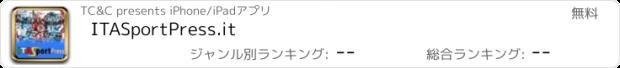 おすすめアプリ ITASportPress.it