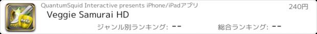 おすすめアプリ Veggie Samurai HD