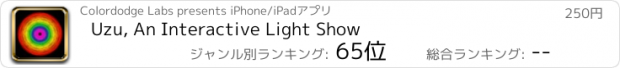 おすすめアプリ Uzu, An Interactive Light Show