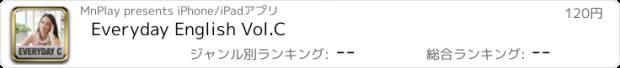 おすすめアプリ Everyday English Vol.C