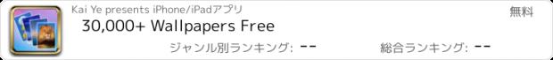おすすめアプリ 30,000+ Wallpapers Free