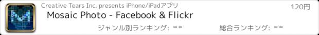おすすめアプリ Mosaic Photo - Facebook & Flickr