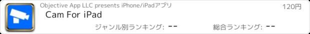 おすすめアプリ Cam For iPad