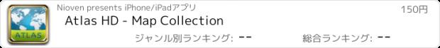 おすすめアプリ Atlas HD - Map Collection