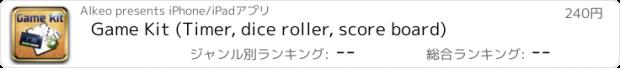 おすすめアプリ Game Kit (Timer, dice roller, score board)
