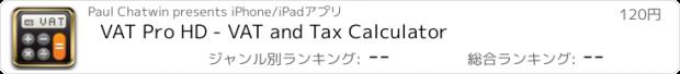 おすすめアプリ VAT Pro HD - VAT and Tax Calculator