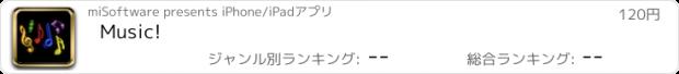 おすすめアプリ Music!