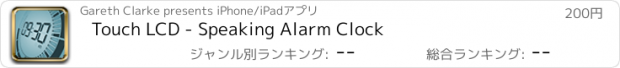 おすすめアプリ Touch LCD - Speaking Alarm Clock