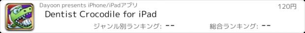 おすすめアプリ Dentist Crocodile for iPad