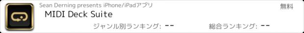 おすすめアプリ MIDI Deck Suite