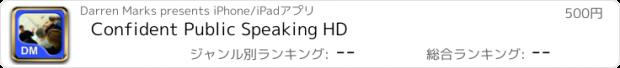 おすすめアプリ Confident Public Speaking HD
