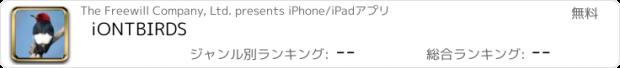 おすすめアプリ iONTBIRDS