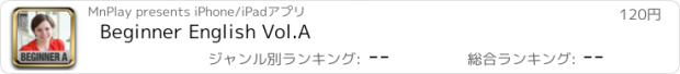 おすすめアプリ Beginner English Vol.A