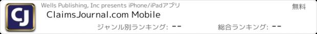 おすすめアプリ ClaimsJournal.com Mobile