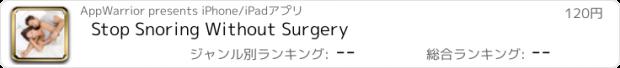 おすすめアプリ Stop Snoring Without Surgery