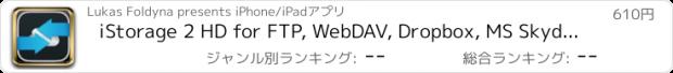 おすすめアプリ iStorage 2 HD for FTP, WebDAV, Dropbox, MS Skydrive and Cloud