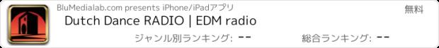 おすすめアプリ Dutch Dance RADIO   ADE radio