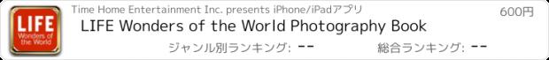 おすすめアプリ LIFE Wonders of the World Photography Book