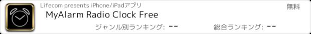 おすすめアプリ MyAlarm Radio Clock Free