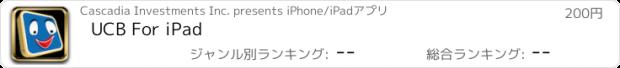 おすすめアプリ UCB For iPad