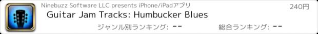 おすすめアプリ Guitar Jam Tracks: Humbucker Blues