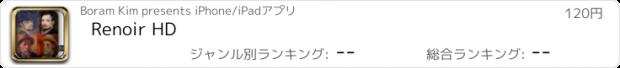 おすすめアプリ Renoir HD