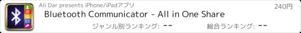 おすすめアプリ Bluetooth Communicator - All in One Share