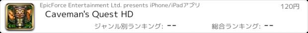 おすすめアプリ Caveman's Quest HD