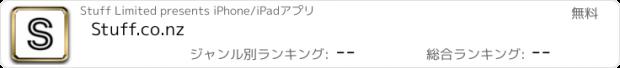 おすすめアプリ Stuff.co.nz
