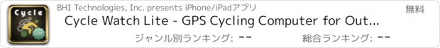 おすすめアプリ Cycle Watch Lite - GPS Cycling Computer for Outdoor Biking