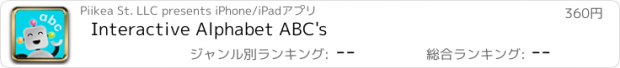 おすすめアプリ Interactive Alphabet ABC's