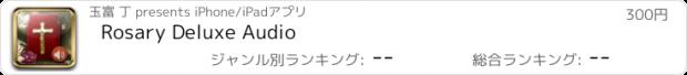 おすすめアプリ Rosary Deluxe Audio