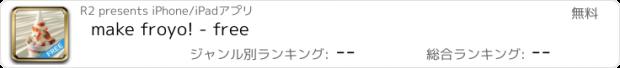 おすすめアプリ make froyo! - free