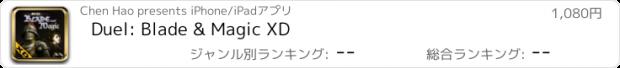 おすすめアプリ Duel: Blade & Magic XD