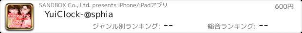 おすすめアプリ YuiClock-@sphia