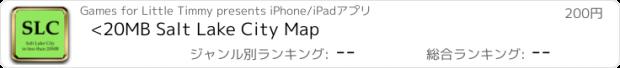 おすすめアプリ <20MB Salt Lake City Map