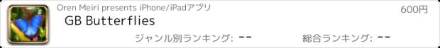 おすすめアプリ GB Butterflies