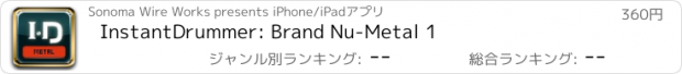 おすすめアプリ InstantDrummer: Brand Nu-Metal 1