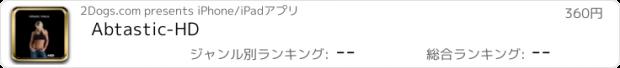 おすすめアプリ Abtastic-HD