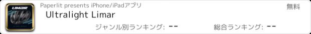 おすすめアプリ Ultralight Limar