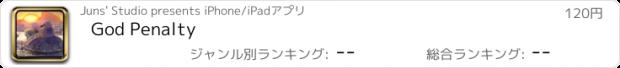 おすすめアプリ God Penalty
