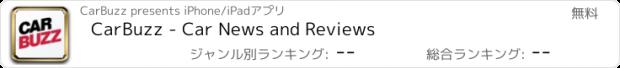 おすすめアプリ CarBuzz - Car News and Reviews