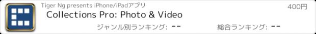 おすすめアプリ Collections Pro: Photo & Video