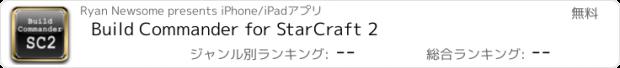 おすすめアプリ Build Commander for StarCraft 2