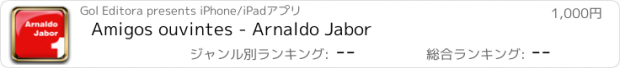 おすすめアプリ Amigos ouvintes - Arnaldo Jabor