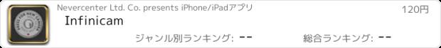 おすすめアプリ Infinicam