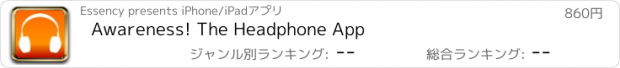 おすすめアプリ Awareness! The Headphone App