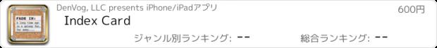 おすすめアプリ Index Card