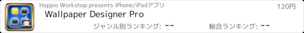 おすすめアプリ Wallpaper Designer Pro